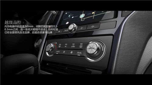 荣威RX5内饰解读 真正的互联网汽车原来长这样图片 20495 500x280