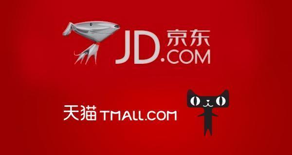 京东放话3年内成商超霸主 猫狗争霸战启动的照片