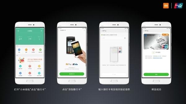 小米Pay正式上线:同时支持银行/公交卡的照片 - 8