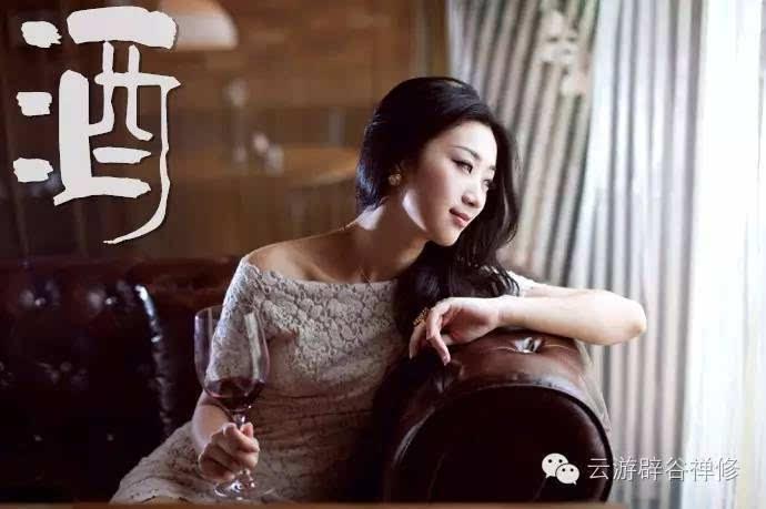 美丽女人 十雅人生图片
