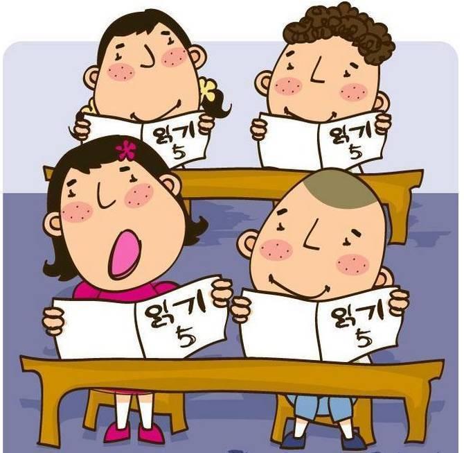 卡通 幼儿园上课举手