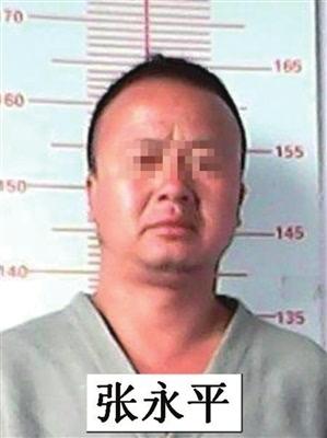 """丰镇市""""女出租车司机被杀案""""始末"""