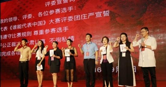 《谁能代表中国》中国梦之队纹绣大赛 在广州盛大召开