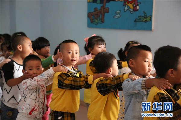 幼儿园开学第一天:让孩子们学会学习和生活
