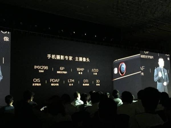 售价2999元起:努比亚黑金传奇 nubia Z11新版本发布的照片 - 10
