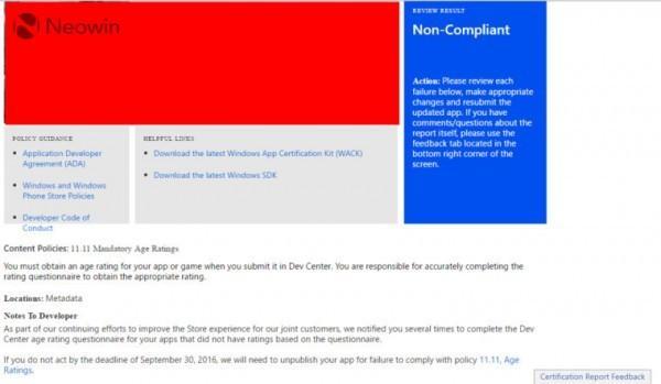 Windows应用商店将删除那些没有进行年龄分级的应用程序的照片