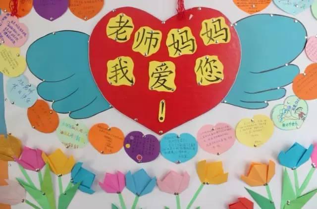 [教师节]感恩老师!教师节把幼儿园布置成这样
