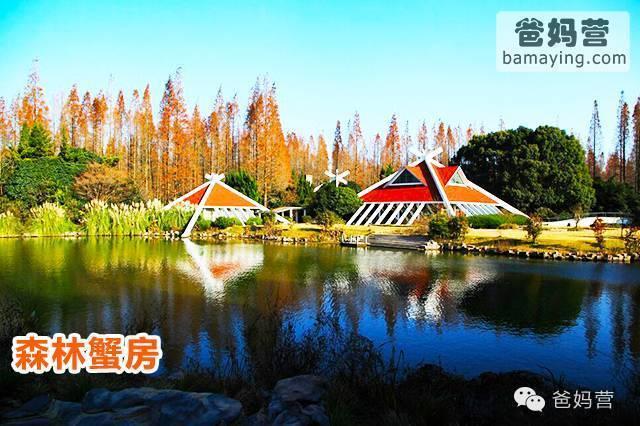 蟹房座落于风景秀丽的天鹅湖畔,掩映于绿树鲜花之间,也是园内唯一的