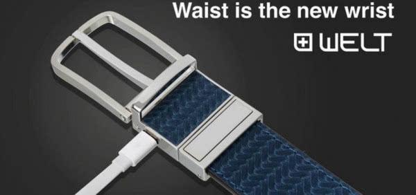 三星WELT智能腰带将量产:功能多样 售价69美元的照片