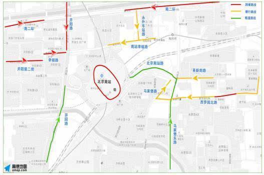 建议去往北京南站可选择乘坐公共交通.