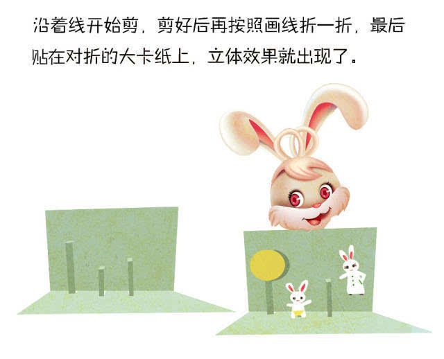 [好资源]幼儿园中秋节创意手工—玉兔(附:小中大班中秋节活动方案)