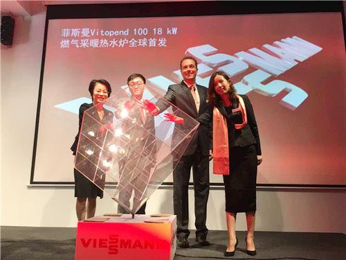 [广告]菲斯曼迷你型燃气采暖热水炉新品发布