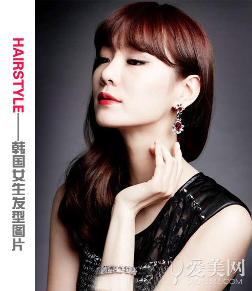 [发型屋]韩国女生发型盘点