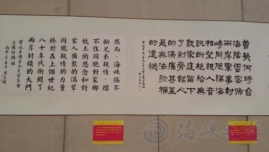 """""""中华情?中国梦"""" 美术书法作品展开幕 首次集中展出市"""