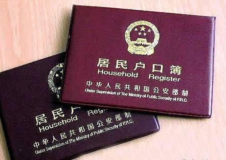 户口本原件-只有身份证没户口簿可以去登记结婚吗