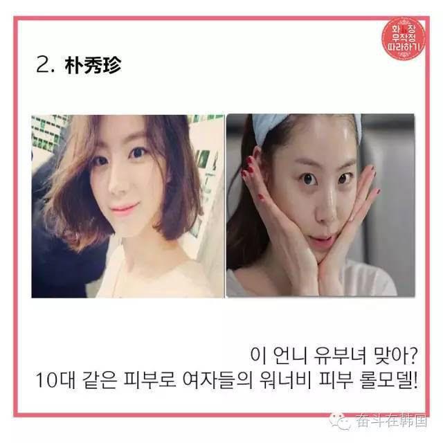 明星卸妆见光死?看看这些韩国女星的素颜照