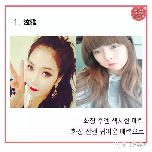 这些韩国女星的素颜照