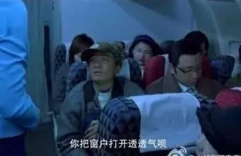 飞机上可以带化妆品吗