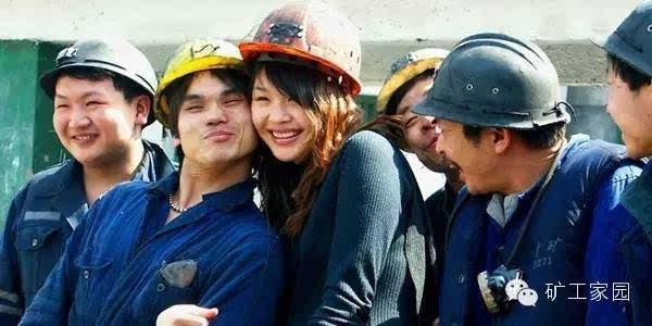 煤矿工人的真实写照,绝了