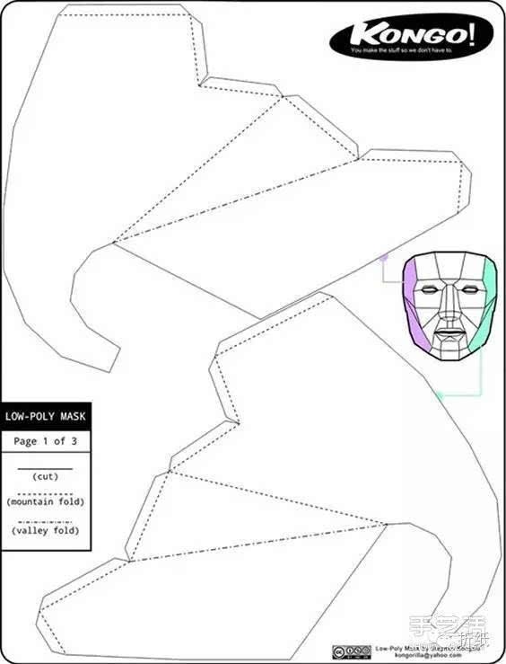 立体面具面具的家务派对用卡纸手工纸雕v立体机器人简单做法图纸图片