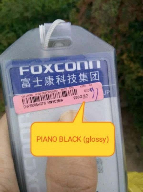 暗黑+钢琴黑:iPhone 7的新配色很值得期待的照片 - 3