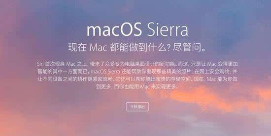 iPhone贵就算了 iCloud为什么也要那么贵?的照片 - 3