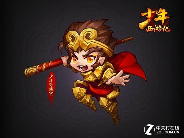游戏,唐三藏,孙悟空,牛魔王,铁扇公主便是正义与邪恶的代表,人见人爱