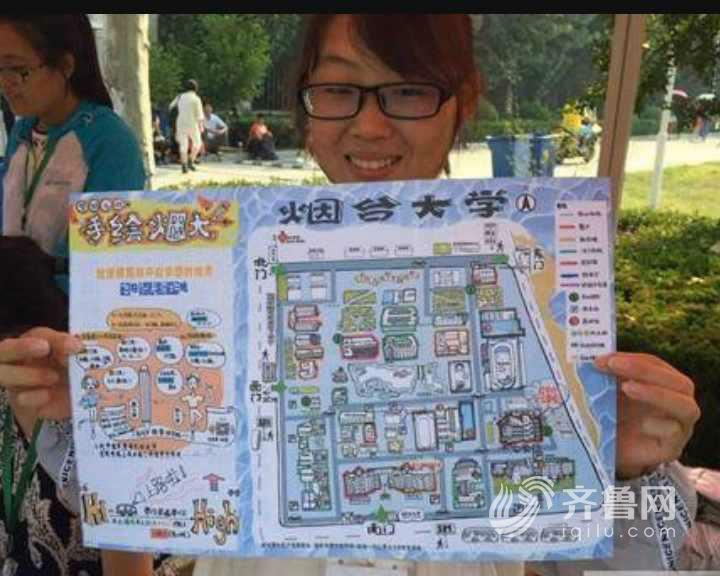 烟大女生为新生手绘学校地图 开学当天发放6000份