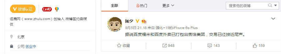 http://www.shangoudaohang.com/zhifu/208200.html