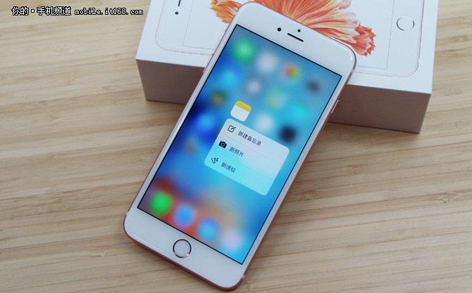综合来看,目前如果有打算要购买iphone手机,iphone6s(32g)和iphone安卓5.0wap接入点图片