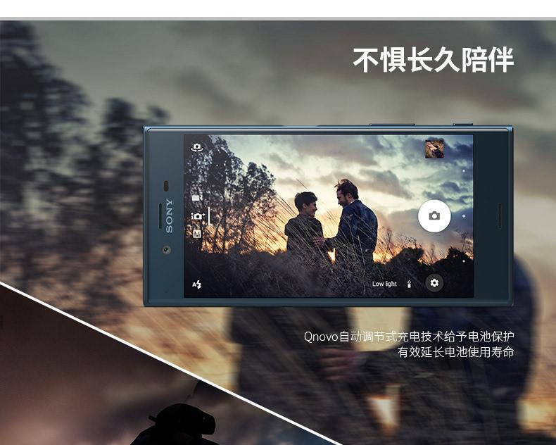 国行定价4999 不支持电信 索尼Xperia XZ开启众筹的照片 - 14