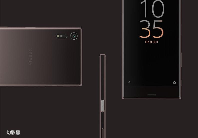 国行定价4999 不支持电信 索尼Xperia XZ开启众筹的照片 - 21