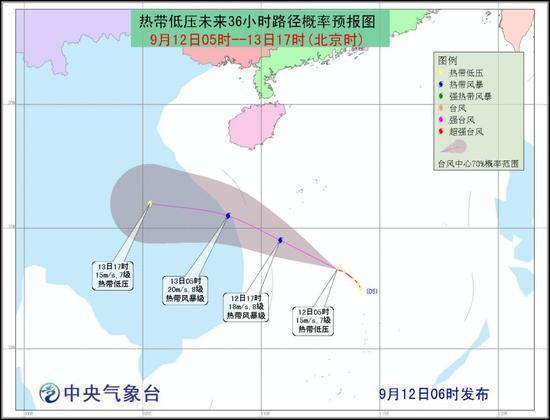 海南台风路径实时发布系统 2018年9号台风18日于陵水登陆