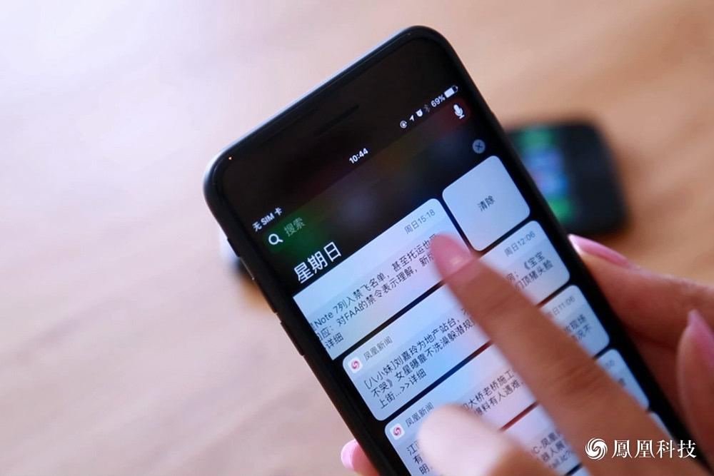 iPhone 7/7 Plus评测:依然是体验最好的手机的照片 - 47
