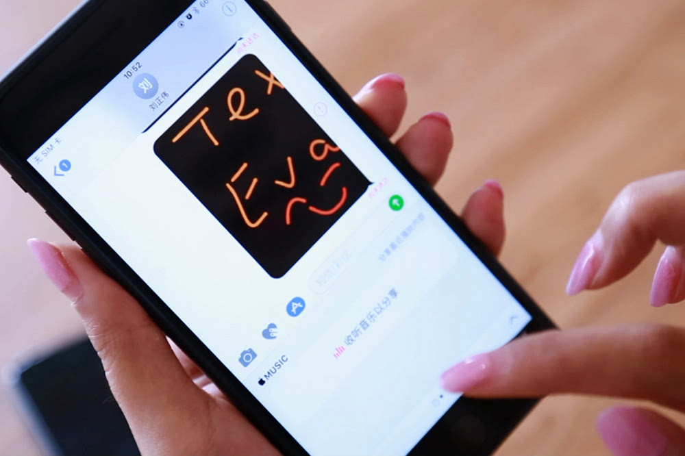iPhone 7/7 Plus评测:依然是体验最好的手机的照片 - 49