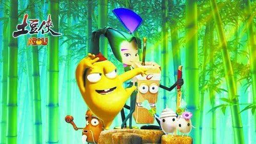 《土豆侠》将于2018年暑期档上映 厦门产3d动画电影获