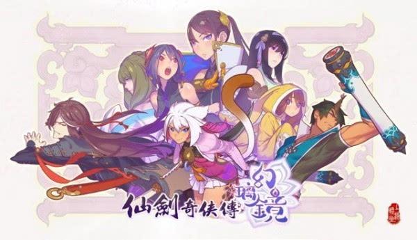 上海软星:我们更清楚该怎么做好仙剑手游的照片 - 1
