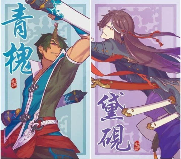上海软星:我们更清楚该怎么做好仙剑手游的照片 - 3