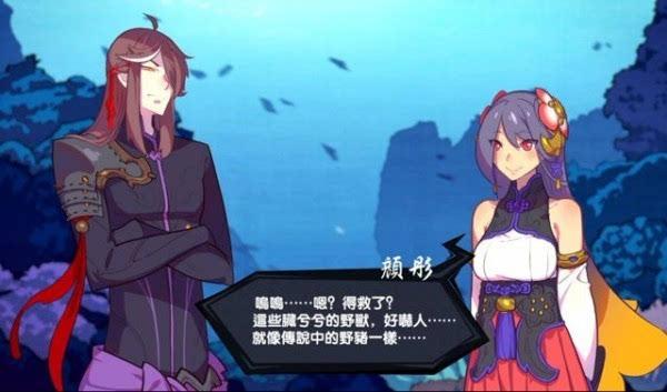 上海软星:我们更清楚该怎么做好仙剑手游的照片 - 5