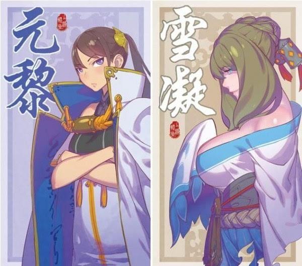 上海软星:我们更清楚该怎么做好仙剑手游的照片 - 7
