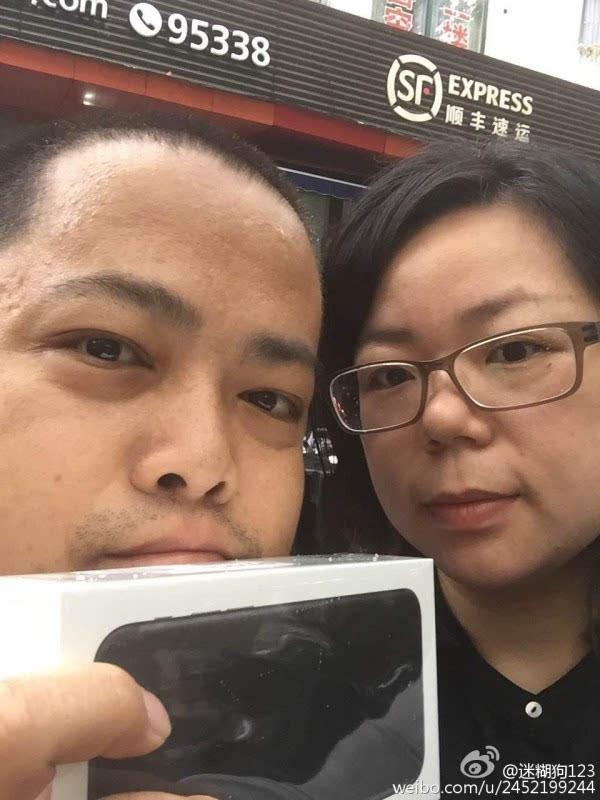 中国第一个拿到iPhone 7的人:上海/北京网友争第一的照片 - 3