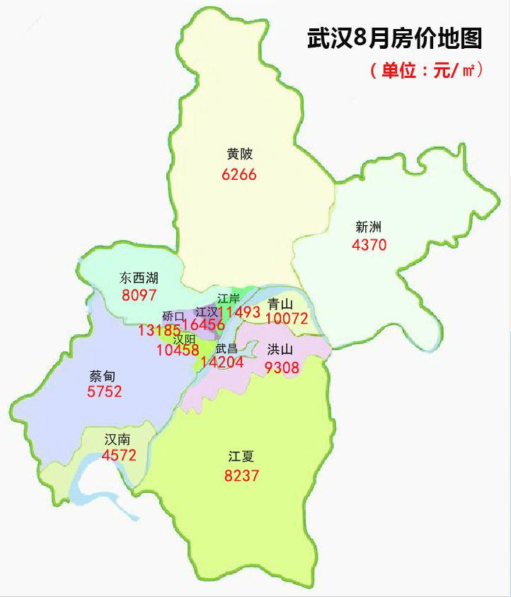 武汉各个区房价到底涨了几块钱?数据出来打脸?图片
