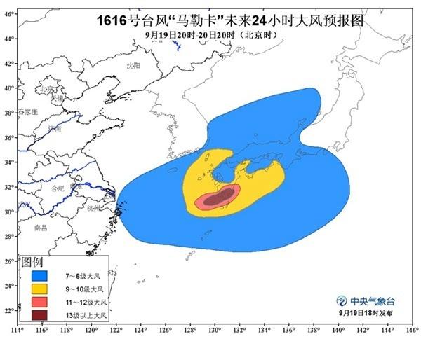 """""""马勒卡""""将上岸日本中央气象台消除台风蓝色预警"""