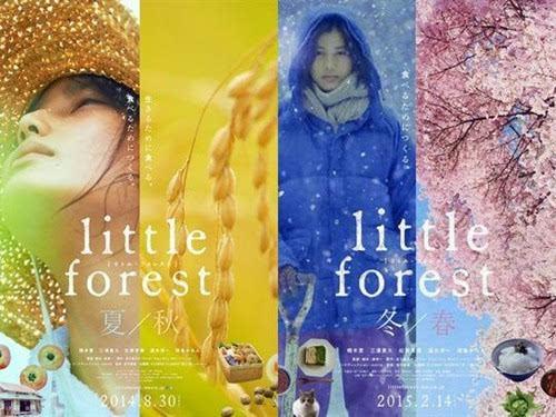日本电影《小森林 夏秋》《小森林 冬春篇》海报图片