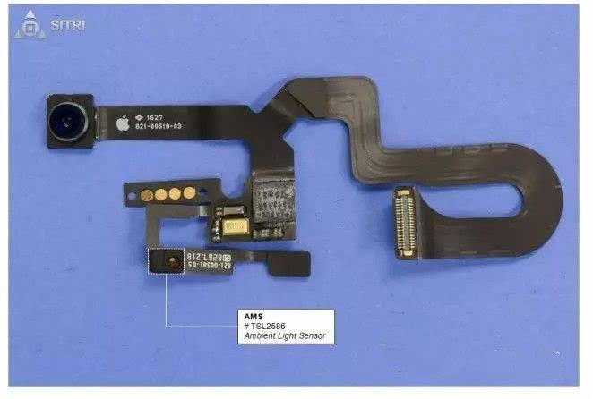 iPhone 7 Plus拆机解析报告的照片 - 33