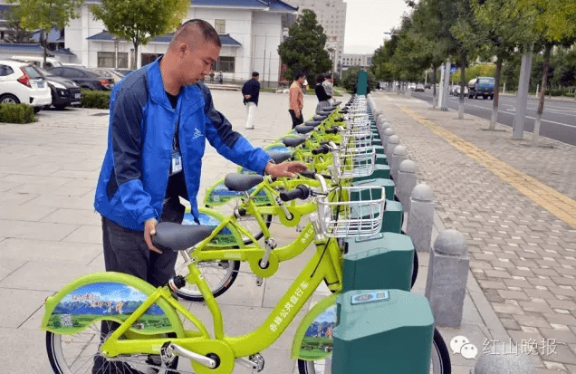 赤峰公共自行车使用全攻略官方正式版