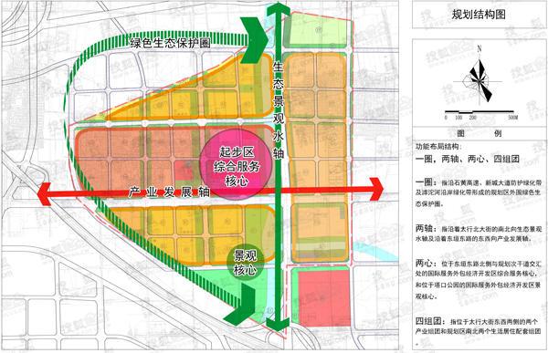 霸气 石家庄未来五年将再建1开发区 规划图曝光