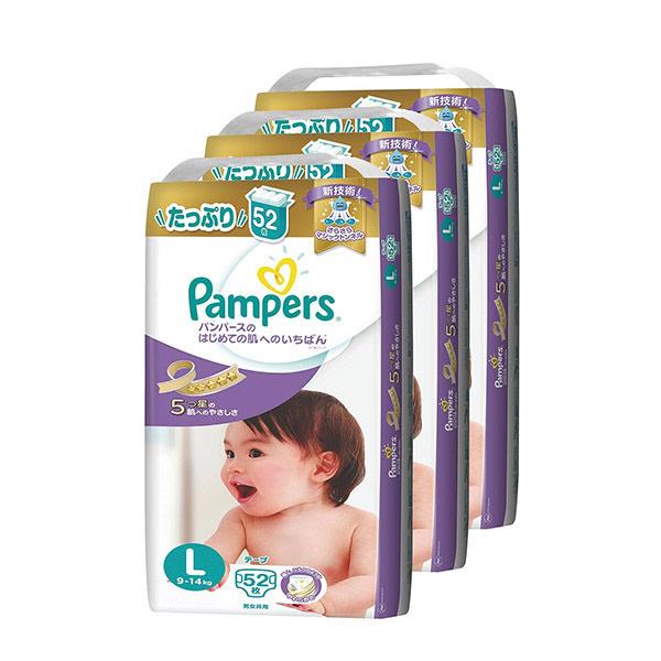 日亚现有prime会员专享秋季精选母婴商品特惠活动促销