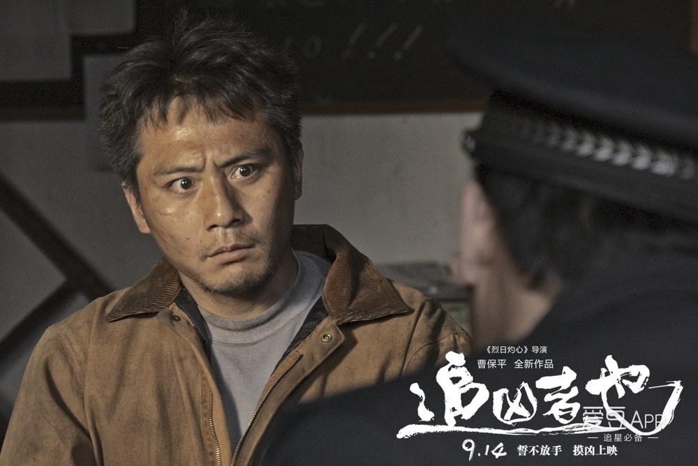 [消息]《追凶者也》曝劲爆删减片断众主演飙戏演技获赞
