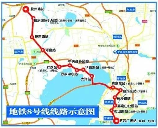 最全最新 青岛7条规划及在建地铁线路最新进展